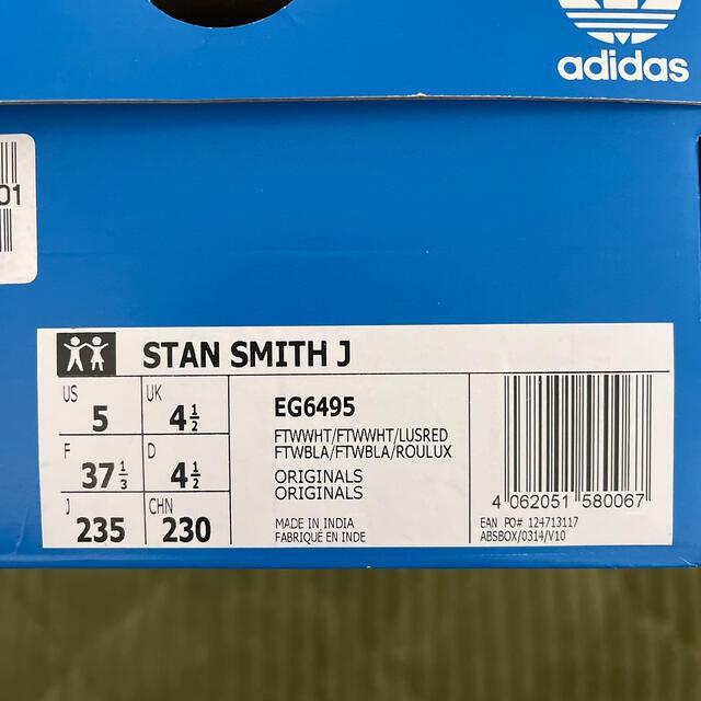 adidas(アディダス)のadidas スタンスミス レディースの靴/シューズ(スニーカー)の商品写真