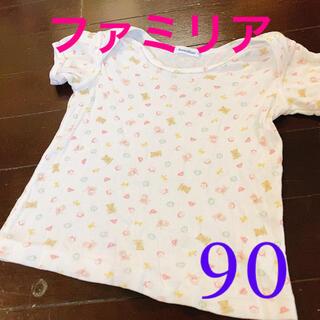 ファミリア(familiar)のファミリア日本製可愛い下着肌着Tシャツくま90(下着)