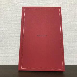 グッチ(Gucci)のGUCCI ノベルティ ノート(ノベルティグッズ)
