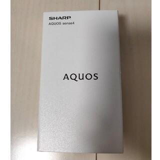 AQUOS - SH-M15 ブラック AQUOS sense4  SHARP SIMフリー