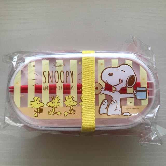 SNOOPY(スヌーピー)のスヌーピー♡ 2段 ランチボックス インテリア/住まい/日用品のキッチン/食器(弁当用品)の商品写真