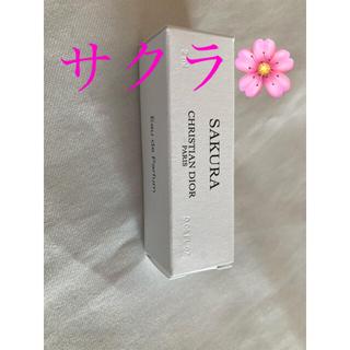 Christian Dior - メゾンクリスチャンディオール サクラ 2ml ディオール 香水 ミニ