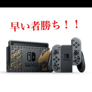 Nintendo Switch - 任天堂 switch モンスターハンター ライズ スペシャルエディション