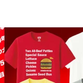 ユニクロ(UNIQLO)の未使用タグ付き UNIQLO マクドナルド コラボTシャツ UT(Tシャツ/カットソー(半袖/袖なし))