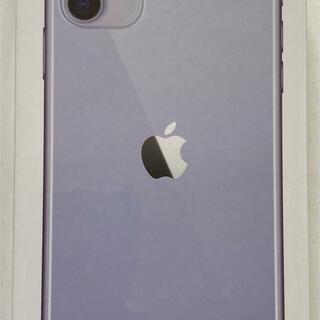 iPhone - iPhone11 128GB パープル 新品未開封 simフリー