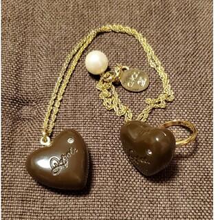 Q-pot. - Q-Pot.ハートチョコレート型のネックレス、リングセット