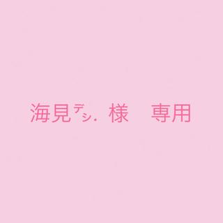 セブンティーン(SEVENTEEN)のode to you DVD(アイドル)
