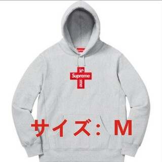 Supreme - Supreme Cross Box Logo hooded
