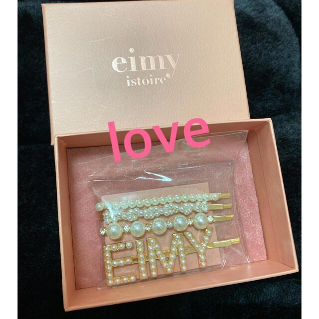 eimy istoire(エイミーイストワール)のヘアアクセ レディースのヘアアクセサリー(バレッタ/ヘアクリップ)の商品写真