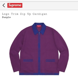 Supreme - Supreme Logo Trim Zip Up Cardigansize X