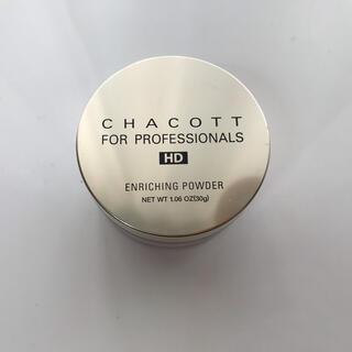 チャコット(CHACOTT)のチャコット フォー プロフェッショナルズ エンリッチングパウダー 774 オー…(フェイスパウダー)