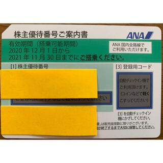エーエヌエー(ゼンニッポンクウユ)(ANA(全日本空輸))のANA  株主優待券 1枚 2021年11月30日迄(航空券)