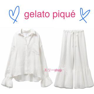 gelato pique - 新品タグ付♡ ジェラートピケ 上下セット