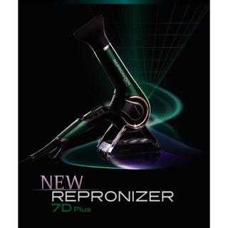 レプロナイザー7D Plus 新品未開封