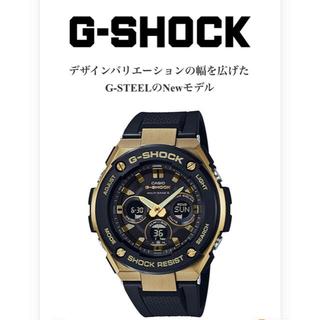 G-SHOCK - G-SHOCK G-STEEL ゴールド