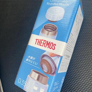 サーモス(THERMOS)の(新品)ステンレス製携帯用まほうびん(水筒)