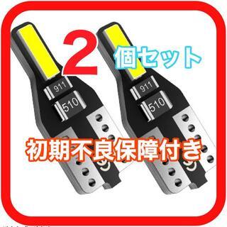 新型 爆光 高性能 高耐久 T10 LED ポジション ナンバー灯