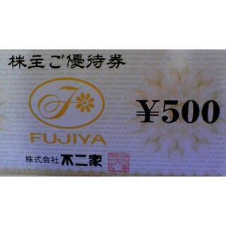 フジヤ(不二家)の●3,000円分●株主優待(ショッピング)