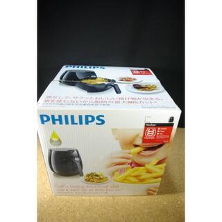 PHILIPS - PHILIPS フィリップス ノンフライヤー HD9220【新品・未使用】
