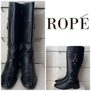 ロペ(ROPE)のロペ ブラックレザー ロングブーツ(ブーツ)