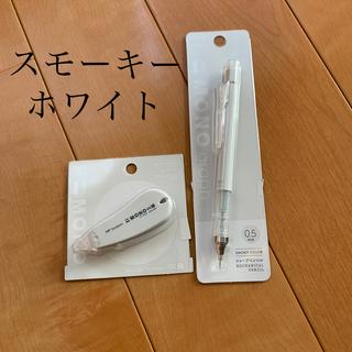 トンボエンピツ(トンボ鉛筆)のモノグラフ シャープペンシル シャーペン 修正テープ(ペン/マーカー)