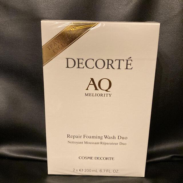 COSME DECORTE(コスメデコルテ)のコスメデコルテ AQ ミリオリティ リペア フォーミングウォッシュ 2本入り コスメ/美容のスキンケア/基礎化粧品(洗顔料)の商品写真