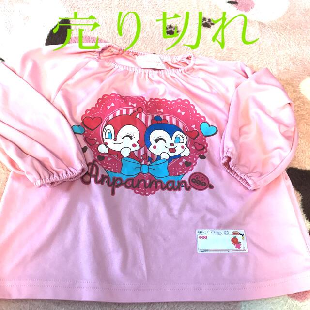 110サイズ。スモック。ピンク色。未使用に近い。(洗濯、記名消し有り) キッズ/ベビー/マタニティのキッズ服女の子用(90cm~)(その他)の商品写真