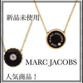 マークジェイコブス(MARC JACOBS)の【新品】人気商品!マークジェイコブス ペンダント ネックレス レディース (ネックレス)