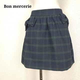 ボンメルスリー(Bon merceie)の【ボンメルスリー】チェックスカート ひざ丈 リボン グリーン(ひざ丈スカート)