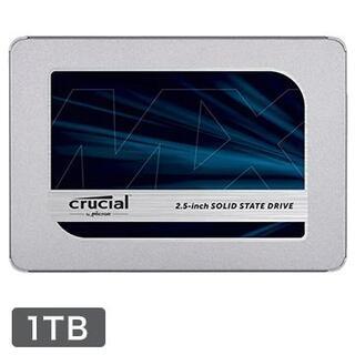 内蔵SSD MX500 1TB SATA 2.5インチ 7mm