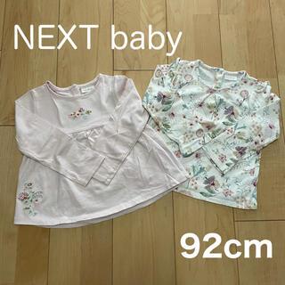 NEXT - NEXT baby 92cm 長袖★2枚セット