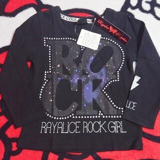 レイアリス(Rayalice)のレイアリス トップス 100(Tシャツ/カットソー)