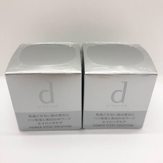 ディープログラム(d program)のdプログラム パワーバイタルソリューション 25g 2箱(美容液)