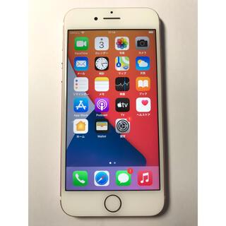 Apple - 中古品 iPhone7 ローズゴールド 256GB SIMフリー