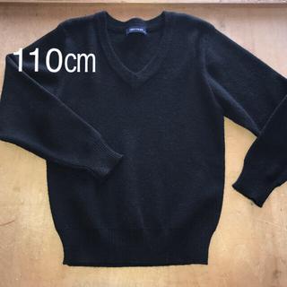 キッズニット セーター フォーマルニット スクールVネック ブラック 110㎝(ニット)