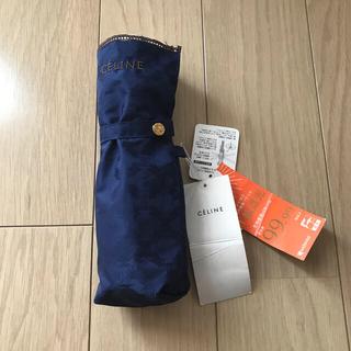 celine - CELINE 晴雨兼用傘 1級遮光