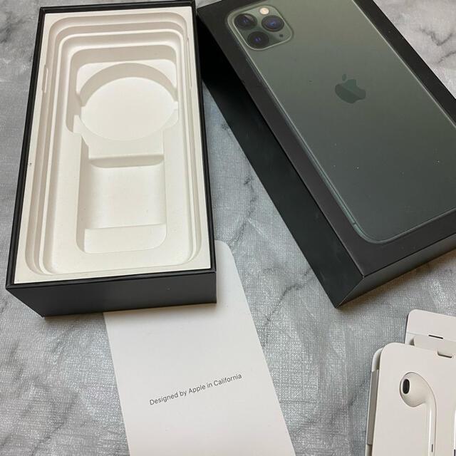 iPhone(アイフォーン)のiPhone イヤホン スマホ/家電/カメラのオーディオ機器(ヘッドフォン/イヤフォン)の商品写真