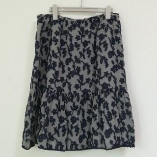 ロイスクレヨン(Lois CRAYON)のlois Crayon スカート(ひざ丈スカート)