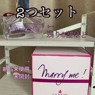 ランバン(LANVIN)のmarry me! マリーミー オードパルファム 香水(香水(女性用))