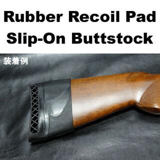 ライフル ショットガン 用 ラバー リコイルパッド 1411r(カスタムパーツ)