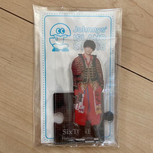 Johnny's(ジャニーズ)の松村北斗*アクリルスタンド エンタメ/ホビーのタレントグッズ(アイドルグッズ)の商品写真