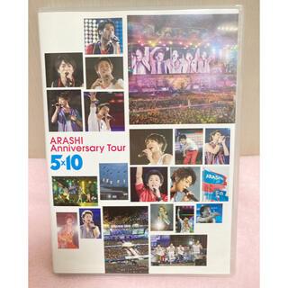 嵐 - 嵐 anniversary DVD2枚組 ポスター