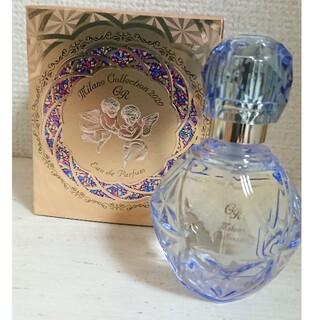 カネボウ(Kanebo)のミラノコレクションGR オードパルファム2020(香水(女性用))