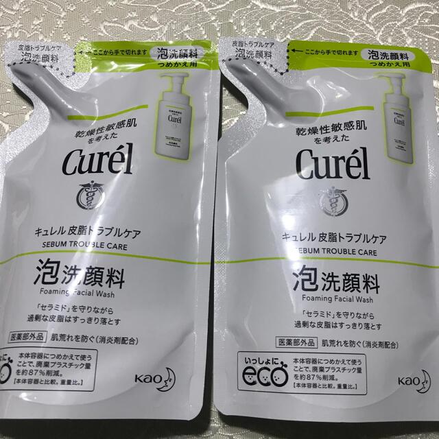 Curel(キュレル)の【2個セット】キュレル 皮脂トラブルケア泡洗顔(乾燥性敏感肌)詰め替え コスメ/美容のスキンケア/基礎化粧品(洗顔料)の商品写真