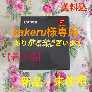 Canon - 【新品・未使用】Canon純正 EF-EOS Rマウントアダプター