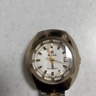ラドー(RADO)のラドーバルボア(腕時計)