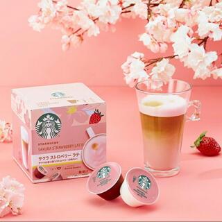 Starbucks Coffee - スターバックス サクラ ストロベリーラテ ドルチェグストカプセル