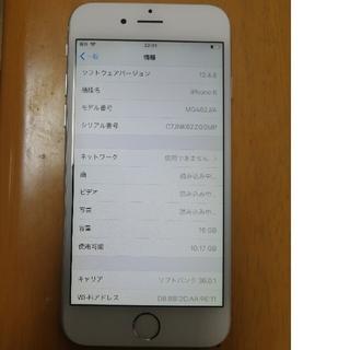 アイフォーン(iPhone)のiPhone6 Softbank 16GB シルバー 初期化発送(その他)