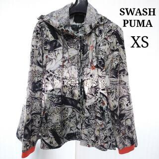 プーマ(PUMA)のSWASH PUMA  動物柄 ブルゾン ジャンパー ウエストポーチ OJ013(その他)