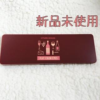 ETUDE HOUSE - エチュードハウス プレイカラー アイシャドウ ワインパーティー